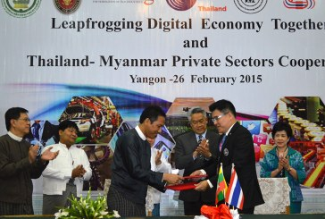 Myanmar, Thailand look to take giant leap into digital economy together