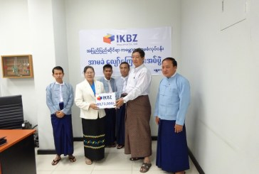 IKBZ Insurance presents compensation for damages of building