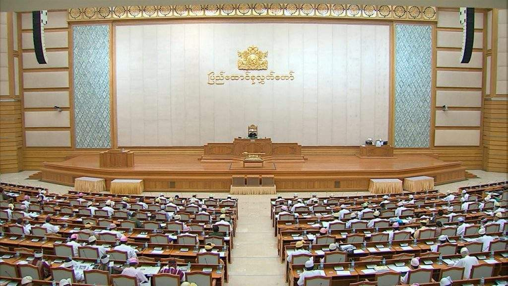 Representatives of Pyidaungsu Hluttaw discuss allotment of fund to ministries and  region government. MNA