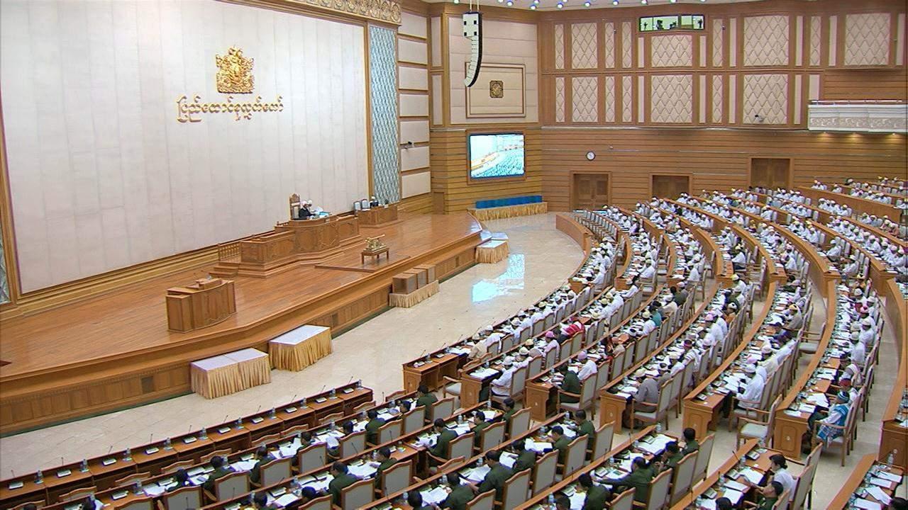 Pyidaungsu Hluttaw representatives discuss Union Budget Bill for 2015.