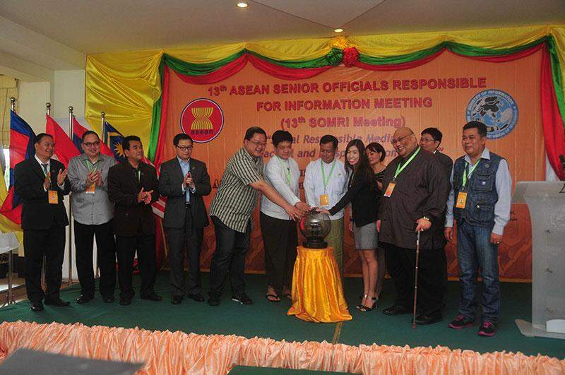 Union Minister U Ye Htut and delegates launch ASEAN's virtual learning resources centre.—MNA