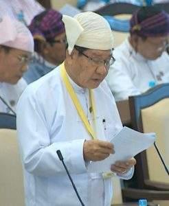 Deputy Minister U Khin Zaw.—MNA