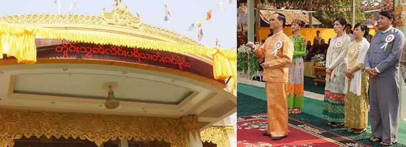 Dr Sai Mauk Kham inaugurates Thukha  Wihara Kanmein Ordination Hall.