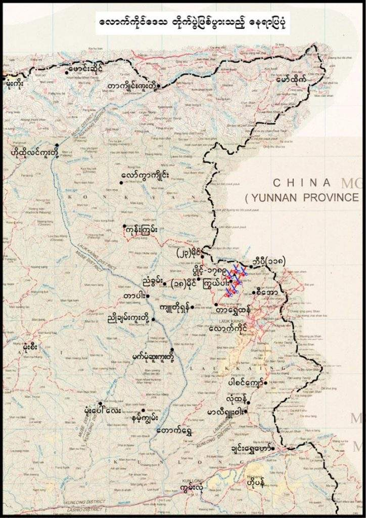A map shows clashes between military columns and Kokang insurgents in  Laukkai region. Myawady