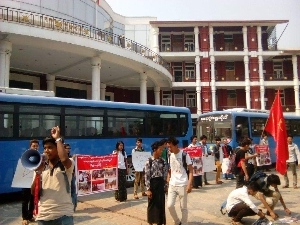 Students of Yadanabon University stage protest without permission.—mna