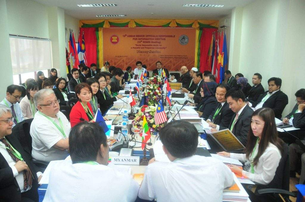 The plenary session 3 of 13th Senior ASEAN Officials Responsible for Information Meeting in progress.—MNA