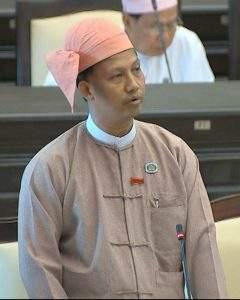 U Min Oo of the Bago Region constituency No.7.