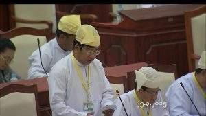 Deputy Minister  U Thant Shin.—MNA