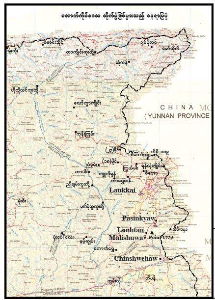 A map shows armed conflicts between Tatmadaw and Kokang insurgents in Laukkai region.