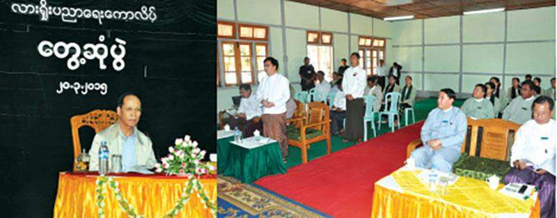 Vice President Dr Sai Mauk Kham speaks hears reports presented by officials at  Lashio Education Collage.