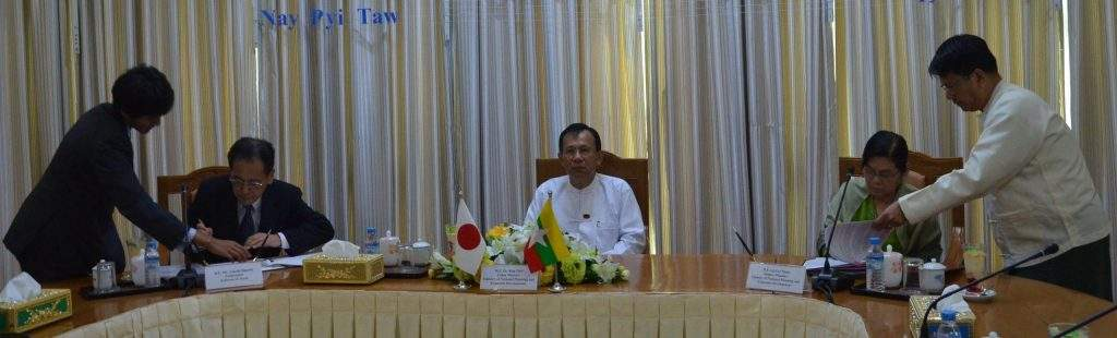 Union Minister for National Planning and Economic Development Dr Kan Zaw witnesses signing of funding agreement between Myanmar and Japan.—MNA