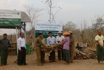 Villagers get 9.74 tons of firewood from natural forests