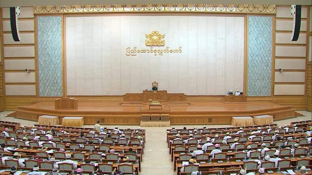 Pyidaungsu Hluttaw MPs discuss borrowing of loans from World Bank.