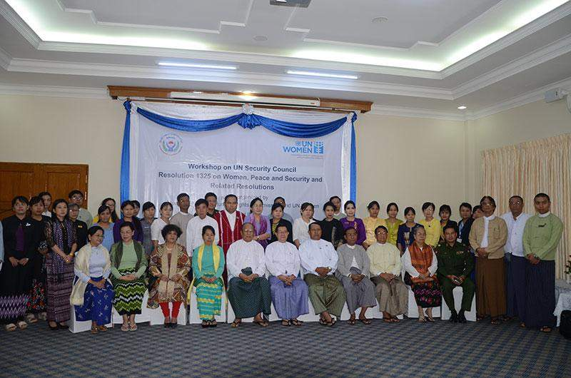 Union Ministers U Aung Min and Dr Daw Myat Myat Ohn Khin and Chairman of MNHRC  U Win Mra seen with participants of Workshop on UN Security Council Resolution 1325 on Women, Peace and Security and related resolutions.