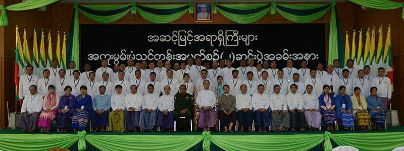 Vice President Dr Sai Mauk Kham poses for documentary photo with trainees at completion of special refresher course.—MNA