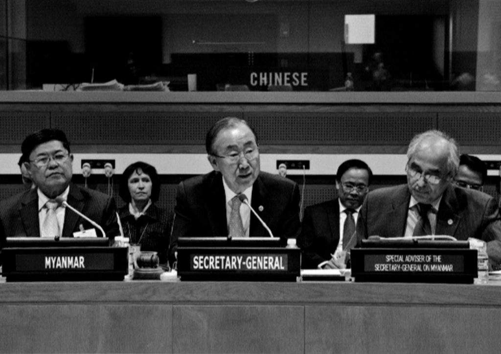 Union Minister U Soe Thane attends the meeting of Partnership Group for Peace, Development and Democracy in Myanmar at UN Hq.—MNA