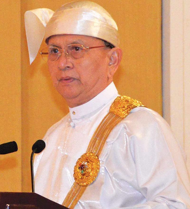 U Thein Sein 1E