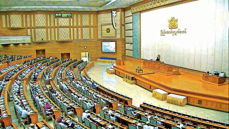 Representatives of Pyidaungsu Hluttaw agree US$400 million loan from World Bank.