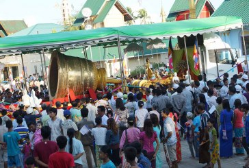Bronze Bell for Shwetaungsa Pagoda arrives in Dawei