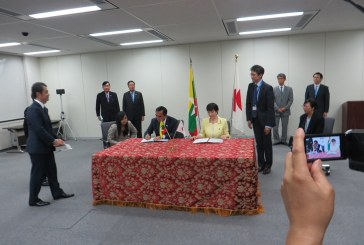 Japan, Myanmar sign MoU on cooperation in postal services