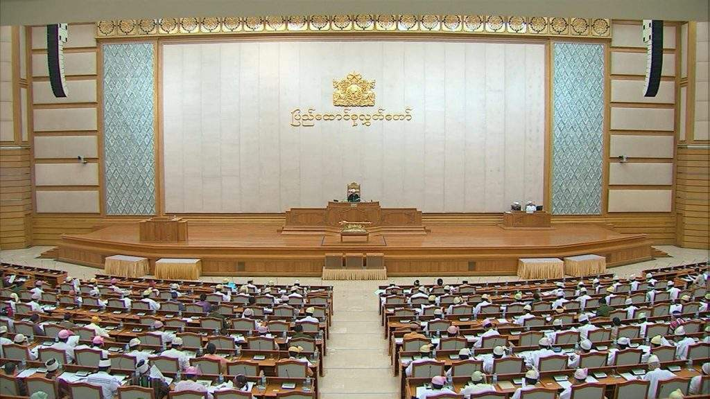 MPs focus on borrowing of K400 billion agricultural loans from Central Bank of Myanmar.