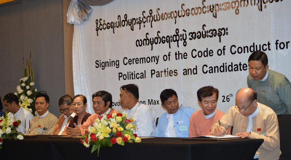 Representatives from political parties attend a signing ceremony for the electoral code of conduct for political parties and candidates at the Novotel Hotel in Yangon on Friday. — Photo: Ye Myint