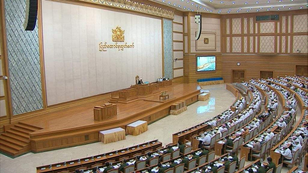 MPs discuss signing of UN treaty at Pyidaungsu Hluttaw.