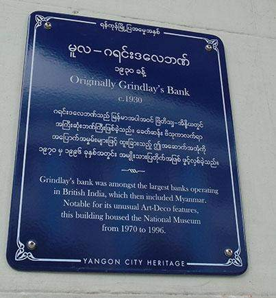 Myanmar Agricultural Bank is the sixth building where YHT installed a  Blue Plaque.