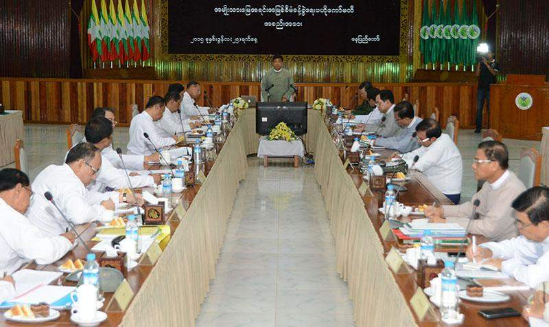 Vice President U Nyan Tun delivers speech at meeting of National Land Resources Management  Central Committee.—MNA
