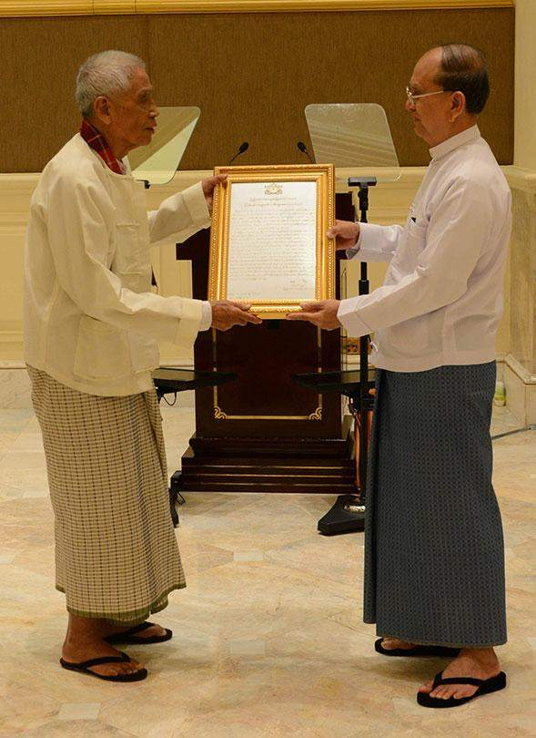 President U Thein Sein confers certificate of honour on Dr Than Oo for his long-serving education and literary works.