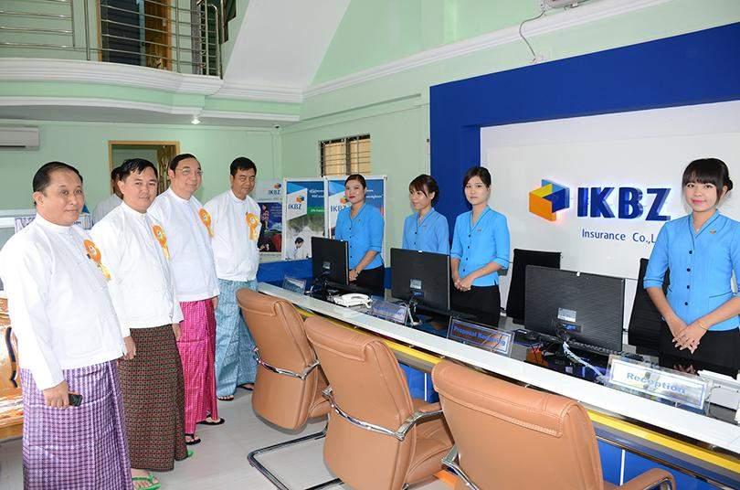 IKBZ Insurance branch in Pyay.