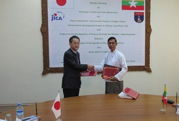 Myanmar, Japan sign agreements for ODA loans