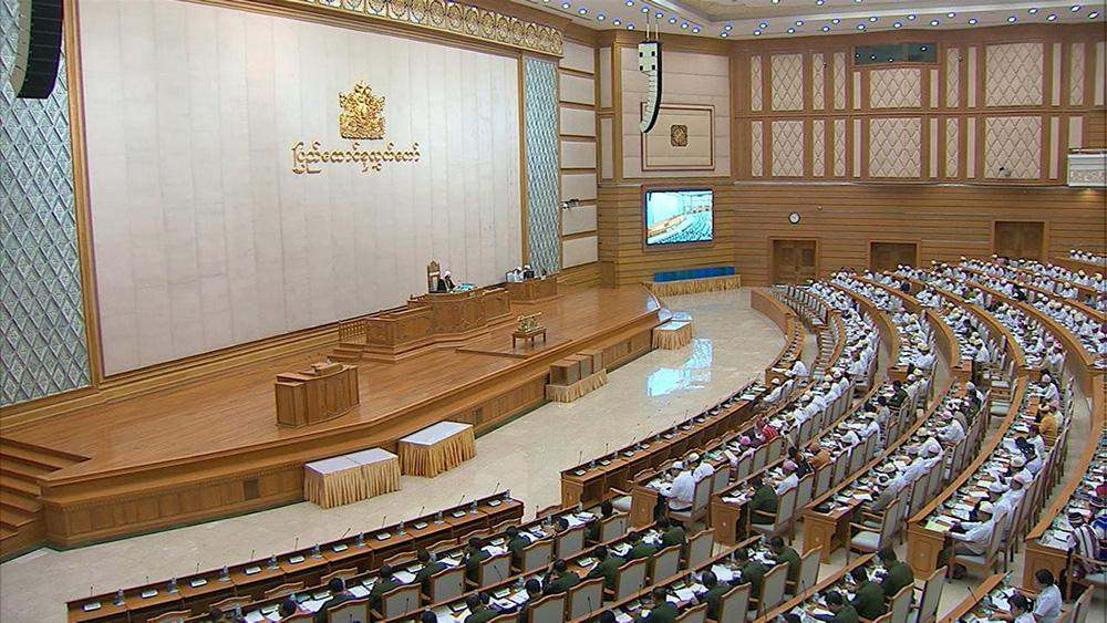 MPs of Pyidaungsu Hluttaw debate amendment of provisions in Constitution.—MNA