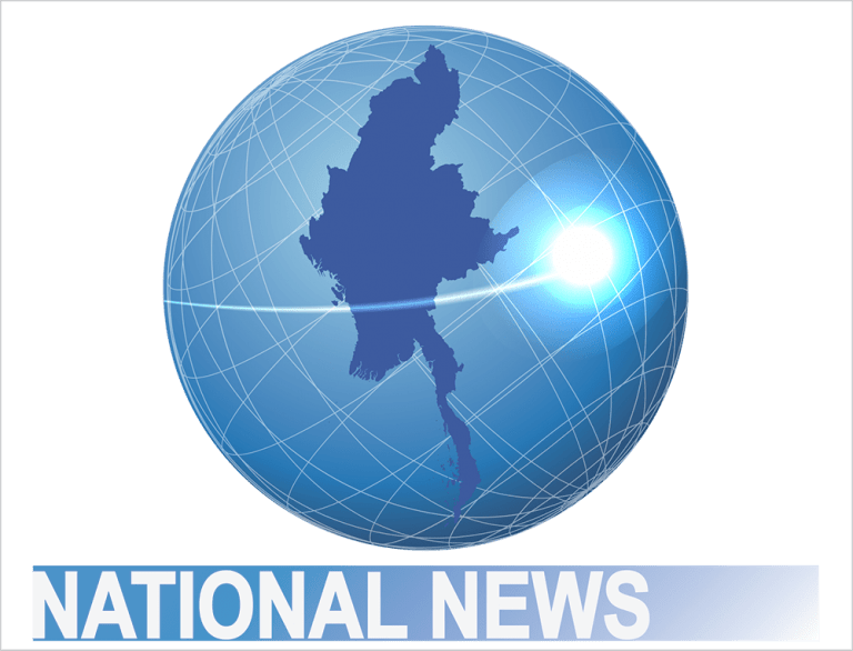 NATIONAL NEWS