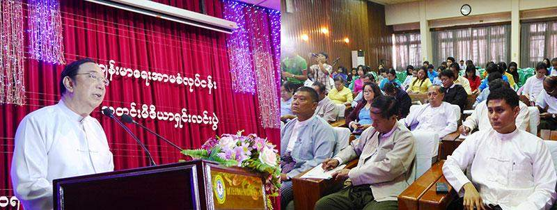 Deputy Minister Dr Maung Maung Thein claridies health insurance policies of Myanmar Insurance. Photo: Khaing Thanda Lwin