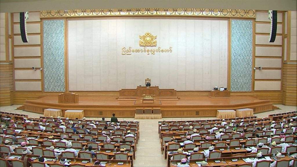 MPs of Pyidaungsu Hluttaw focus on investment in  infrastructure bank.