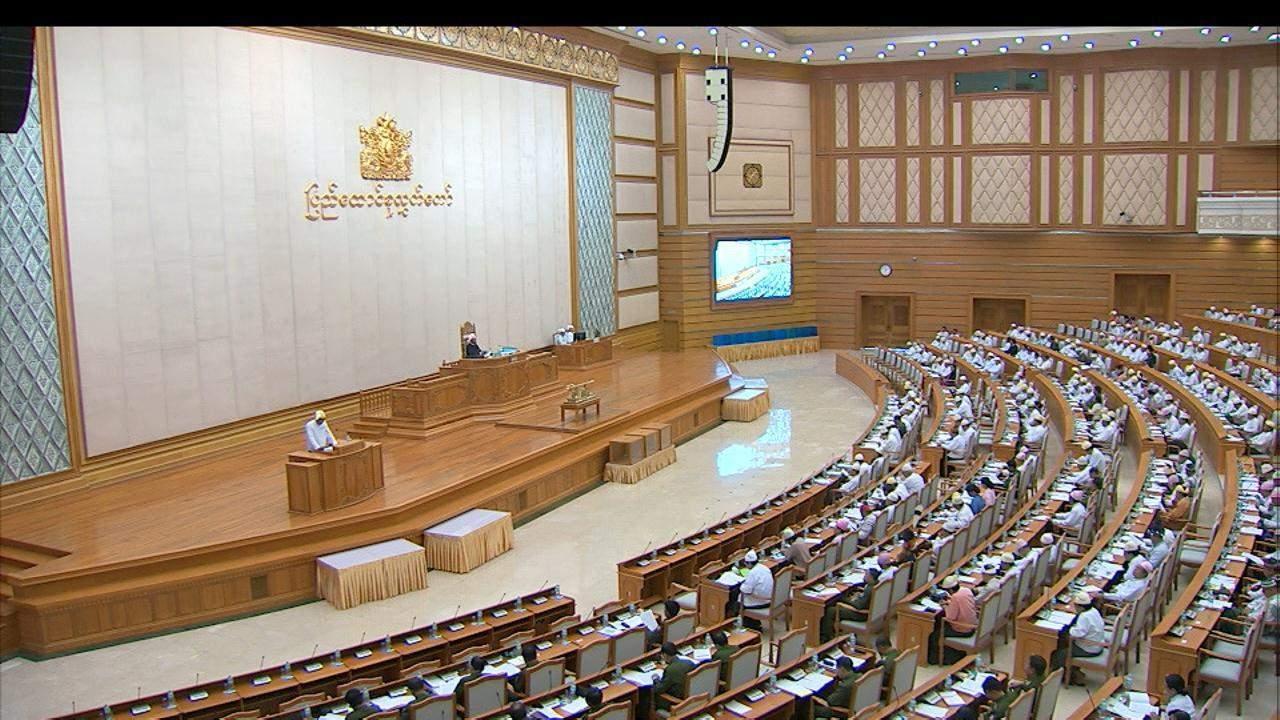 MPs of Pyidaungsu Hluttaw discuss budget affairs.—mna