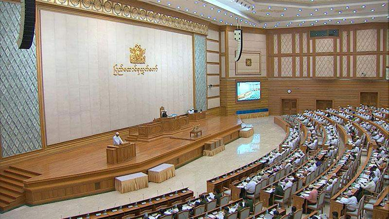 Representatives of Pyidaungsu Hluttaw discuss holding referendum along with the coming general election. MNA