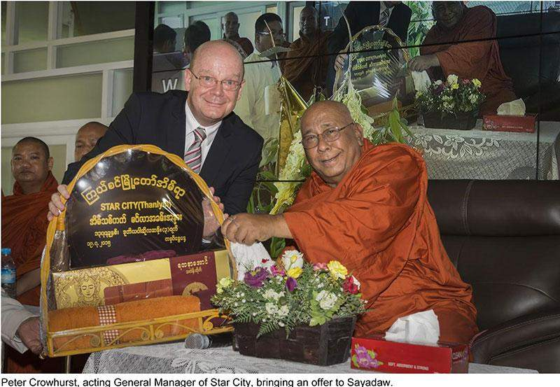 Ceremony with Sitagu Sayadaw marks the completion of Star City Zone A sec 6