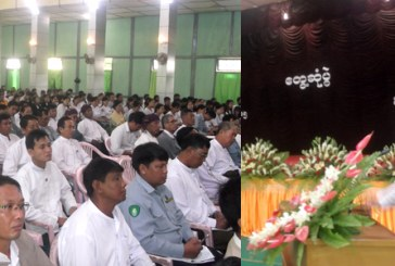 Kachin State government sells development record