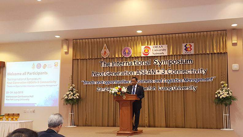 Union Minister for Hotels and Tourism U Htay Aung delivers speech at international symposium: next generation ASEAN+3 connectivity.
