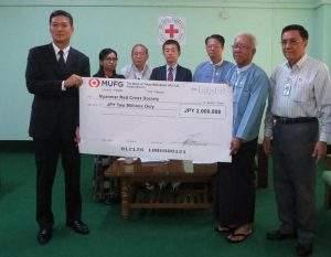 150814_(Final) BTMU donation MRCc