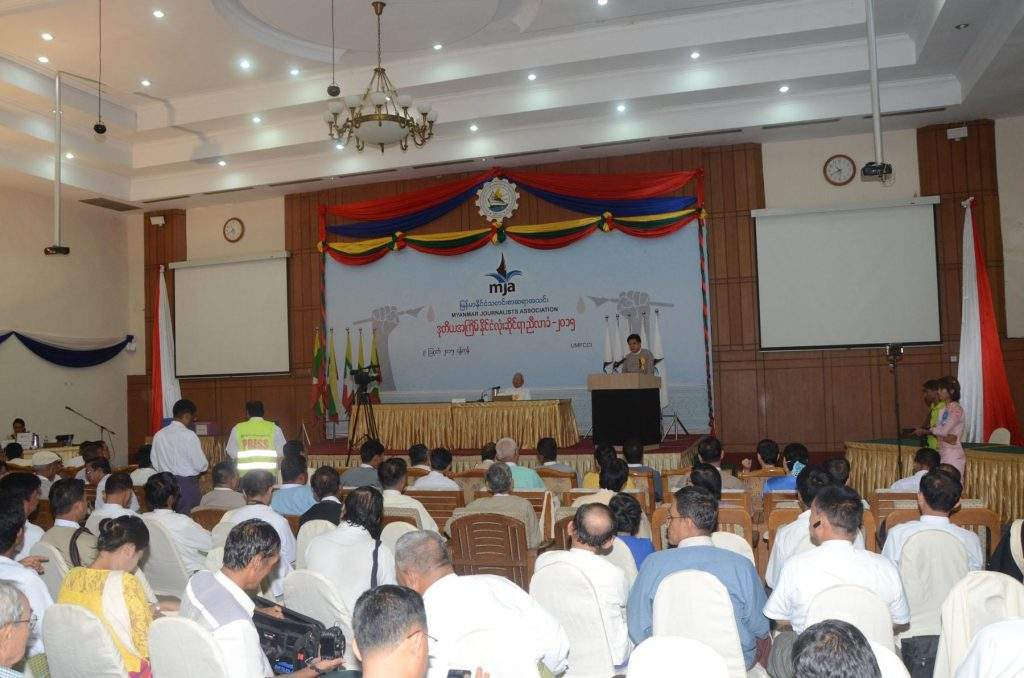 The 2nd conference of Myanmar Journalists Association in progress at UMFCCI Office Tower in Yangon.—Ye Htut
