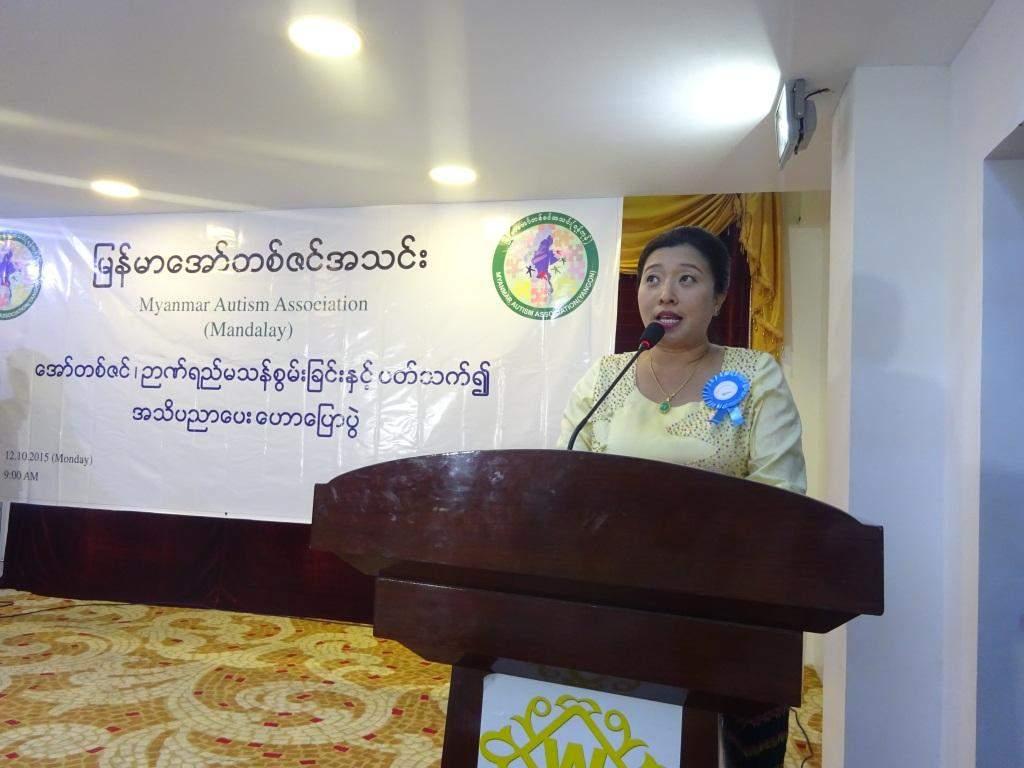 A speaker gives talks on nature of autism. Photo: Thiha Ko Ko