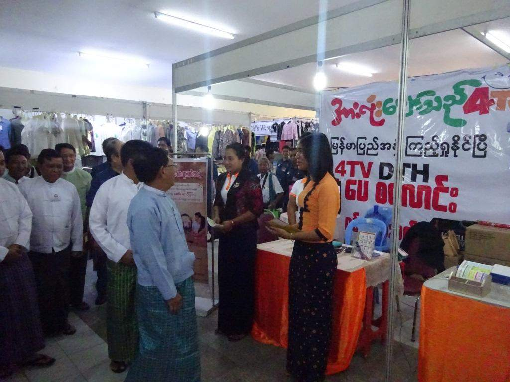 Mandalay Mayor U Aung Moung and officials view Mandalay Lifestyle Expo and Car Show.