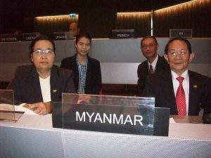 Myanmar parliamentary delegation participates in the 133rd meeting of the Inter-Parliamentary Union (IPU) from 17 to 21 October in Switzerland. Photo: mna