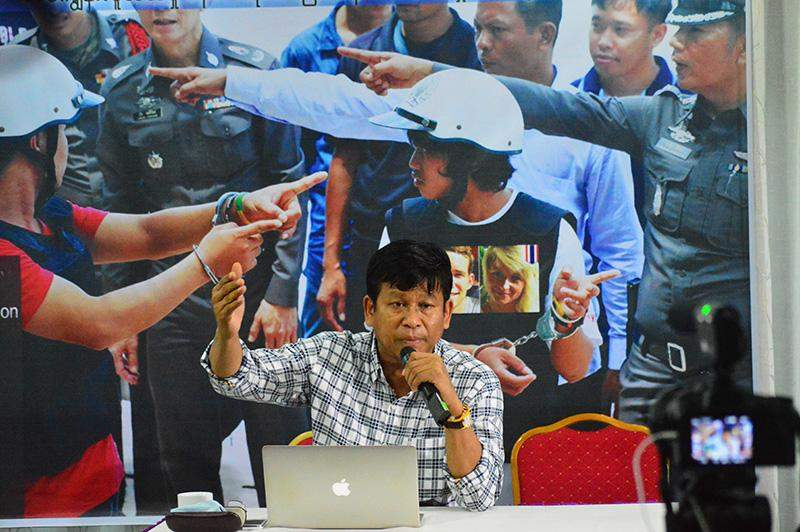 U Chit Htoo, a member of the special investigations team, speaks at a press conference in Yangon on Thursday.