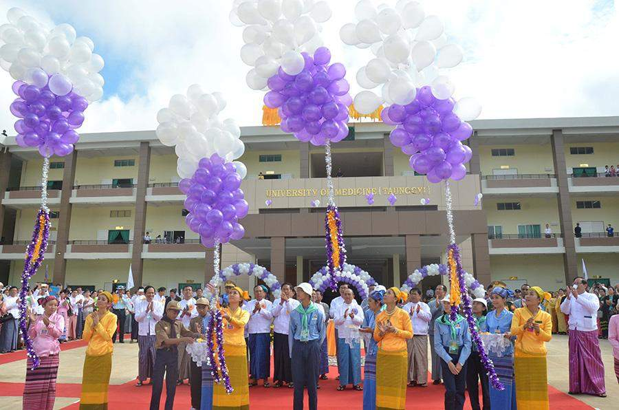 University of Medicine (Taunggyi) is formally opened in Taunggyi in the presence of President U Thein Sein.