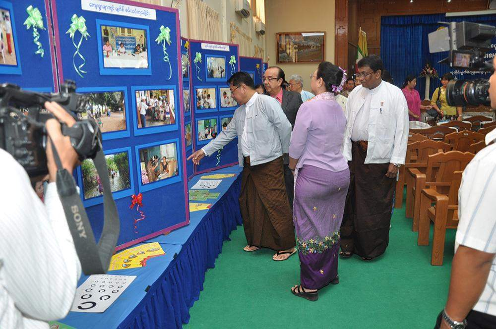 Union Minister for Health Dr Than Aung visits a booth displayed to mark World Sight Day celebration in Nay Pyi Taw. Photo: MNA