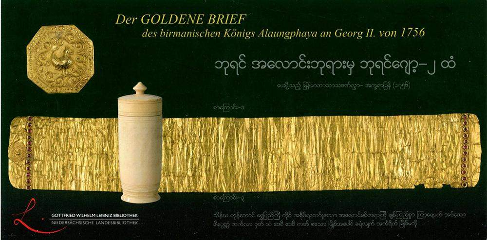 The Myazedi Stone Inscription and the Golden Letter of King Alaungphaya to King George II have been recognized as documentary heritage of world significance. Photo: Culture